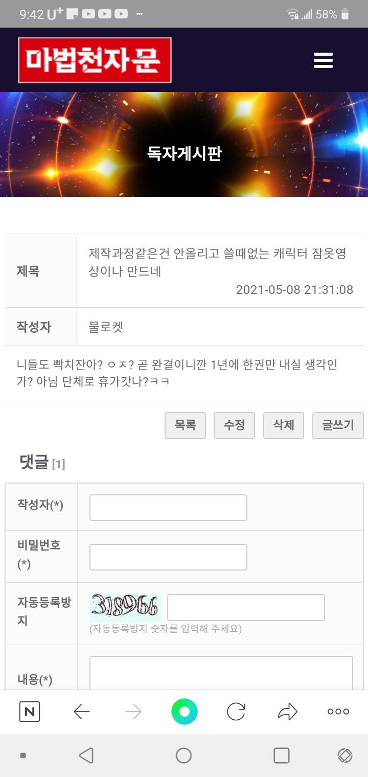 mb-file.php?path=2021%2F05%2F08%2FF3653_Screenshot_20210508-214252.png